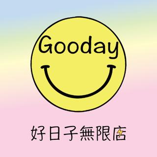 Gooday 好日子無限公司