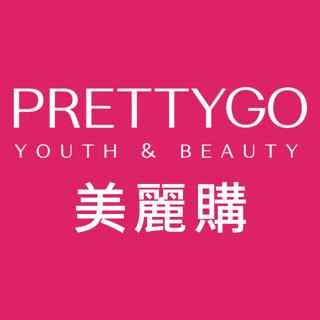 美麗購 PrettyGo