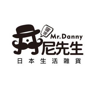 丹尼先生雜貨鋪