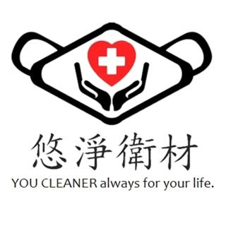 悠淨YOU CLEANER