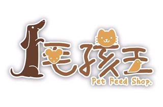 PRO毛孩王寵物生活館