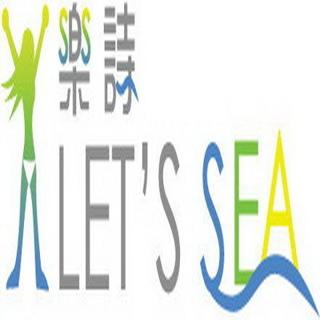lets Sea