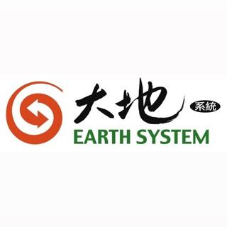 Earth System 大地系統