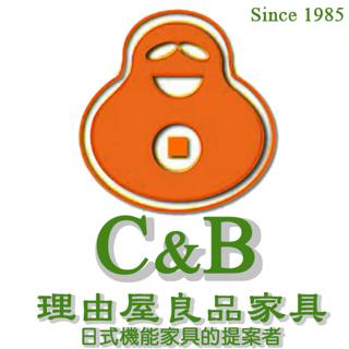 C&B理由屋良品生活松果店