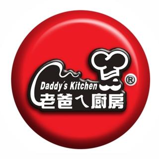 老爸ㄟ廚房