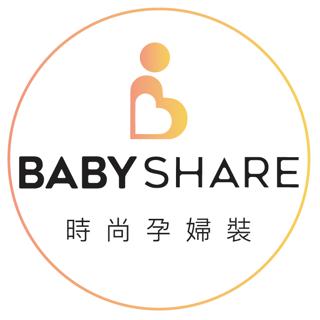 Babyshare時尚孕婦裝