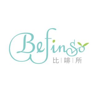 Befinso 比啡所運動保健藥妝