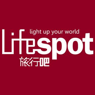 Lifespot-旅行吧