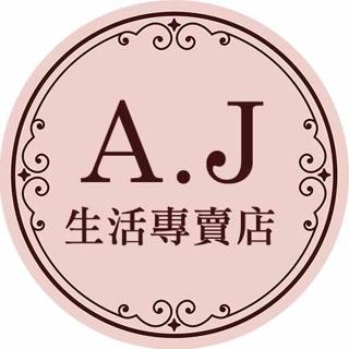 A.J生活百貨