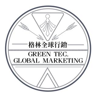 格林全球行銷