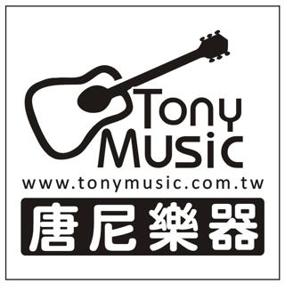 【唐尼樂器】松果旗艦館