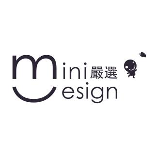 Mini嚴選