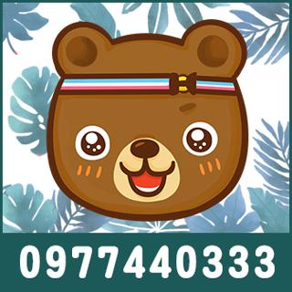 熊熊先生-旅行箱、行李箱、旅遊商品專賣店