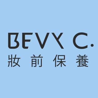 BEVY C. 妝前保養│官方旗艦店