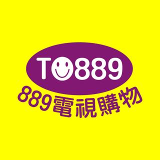 889電視購物