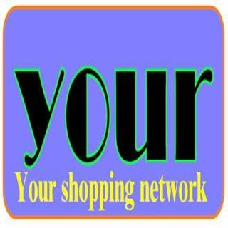 你的購物網