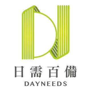 dayneeds 收納生活館