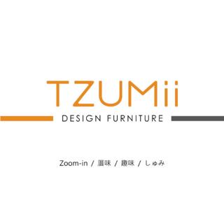 TZUMii 家俱生活館