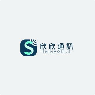 欣欣通訊 SHINMOBILE