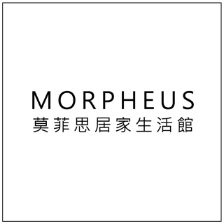 莫菲思居家生活館