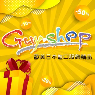 GUY-SHOP日本進口服飾精品