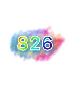 826號店
