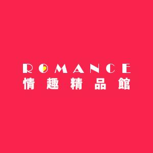 ROMANCE精品