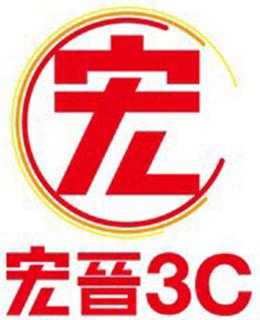 台中宏晉3C