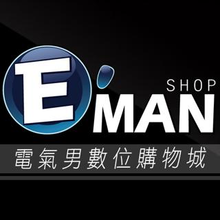 電氣男數位購物城