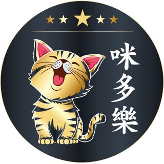 【咪多樂】寵物、運動、生活用品專賣