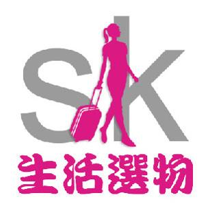 SK生活選物