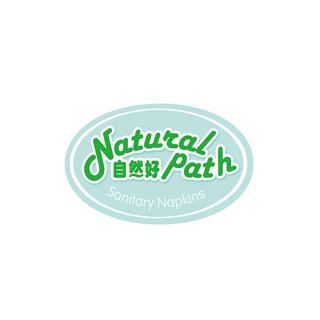自然好 Natural Path