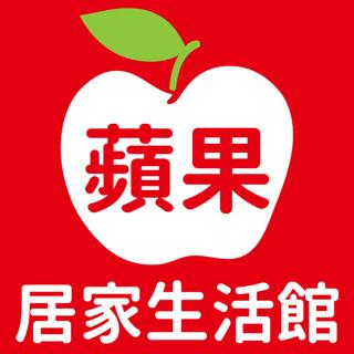 蘋果居家生活館
