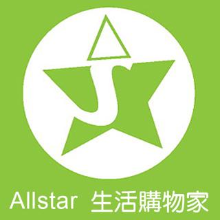 Allstar生活購物家