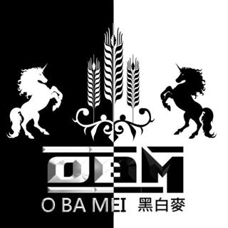 黑白麥市集 OBM