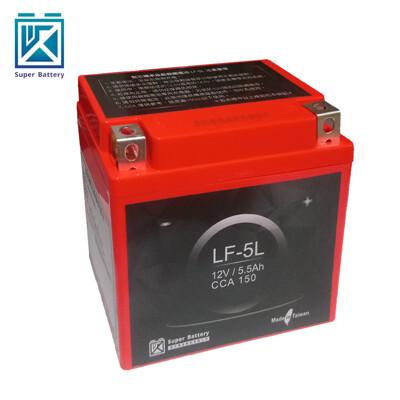 【Super Battery 勁芯】機車擋車專用鋰鐵電池5號 LF-5L(150CC以下適用) (8.4折)