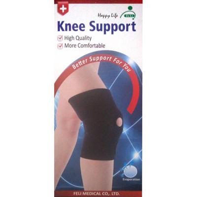 *醫材字號*【飛力醫療】HA系列 自黏式遠紅護膝(H13) (7.6折)