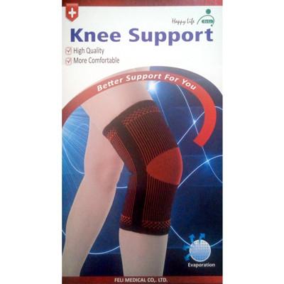 *醫材字號*【飛力醫療】HA系列 專業雙色軟鉄護膝(H22) (8折)