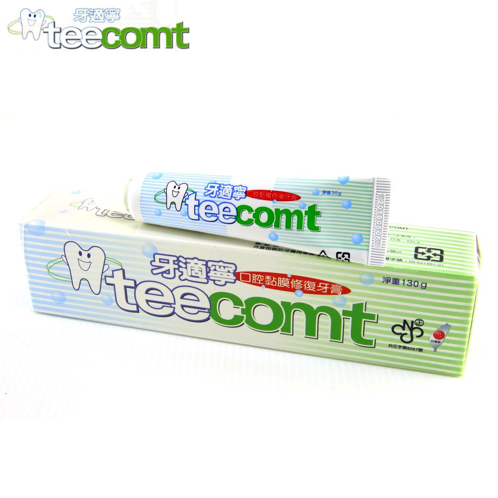 牙適寧口腔黏膜修復牙膏 - 可當牙膏及漱口水使用(130g)