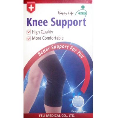 *醫材字號*【飛力醫療】HA系列 專業竹碳提花護膝(H07) (8折)