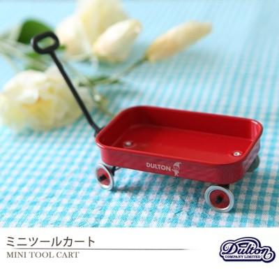 日本 DULTON Mini Tool Cart 紅色迷你工具拉車 (6.1折)