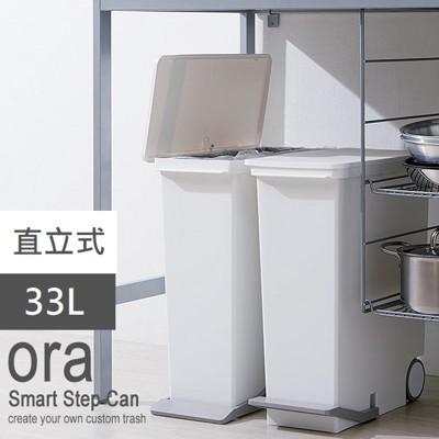 日本 LIKE IT 直立式分類垃圾桶 33L - 純白色 (8.6折)