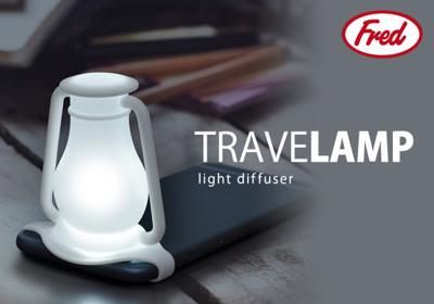 美國 Fred & Friends TRAVELAMP 手機用創意台燈罩 - 共兩款 (6.6折)