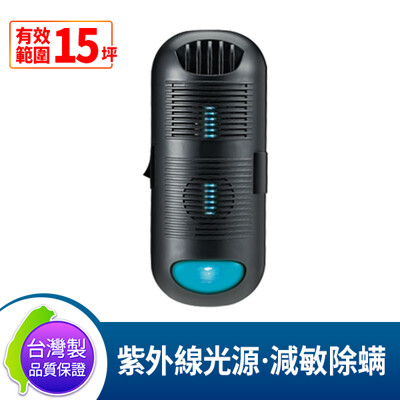 DigiMax DP-3E6專業級抗敏滅菌除塵螨機 (4.6折)