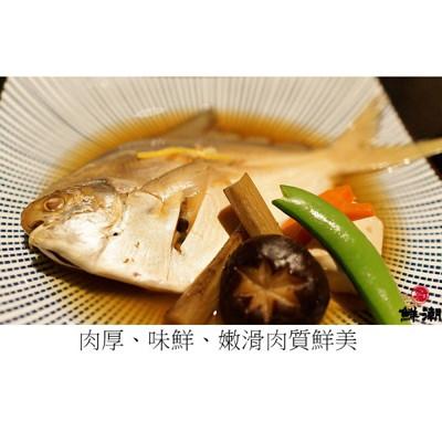 """""""鮮潮""""新鮮嚴選金鯧(450g±10%/支) (7.3折)"""