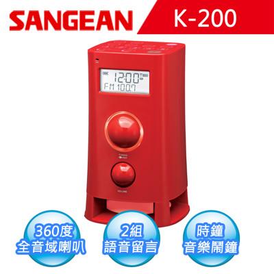 【SANGEAN】二波段 數位式收音機(K-200) 紅色 (7.7折)