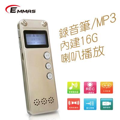 EMMAS 錄音筆16GB SY-890 (5.8折)