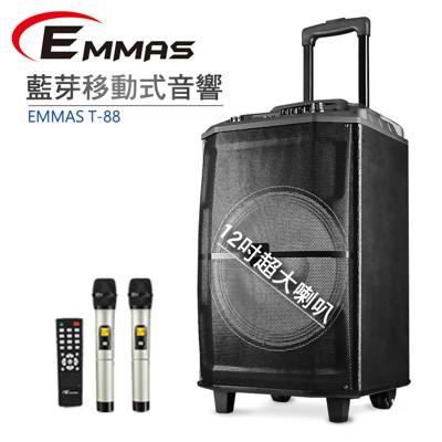 【EMMAS】拉桿移動式藍芽無線喇叭T88 (7.9折)