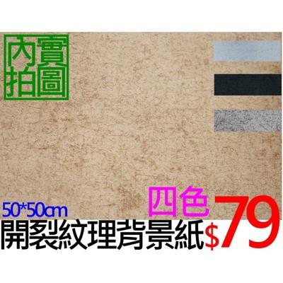 📣開裂紋板背景紙🎊拍照道具拍攝擺件裝飾拍照道具Ins雜貨小物Zakka飾品復古白色實木木板仿真化 (4.4折)