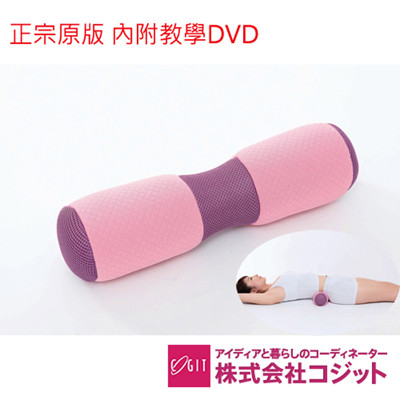 日本COGIT骨盤瑜珈棒(附教學DVD) (4.9折)